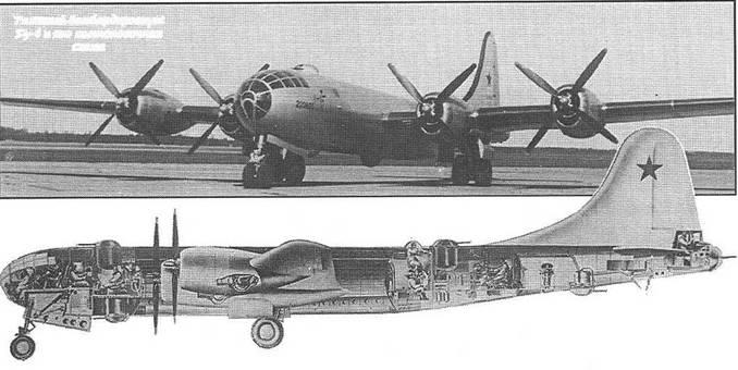 """Схема самолета """"64"""""""