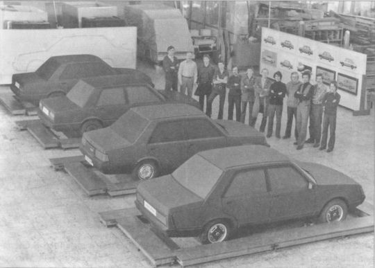 Конкурс 1981 года по