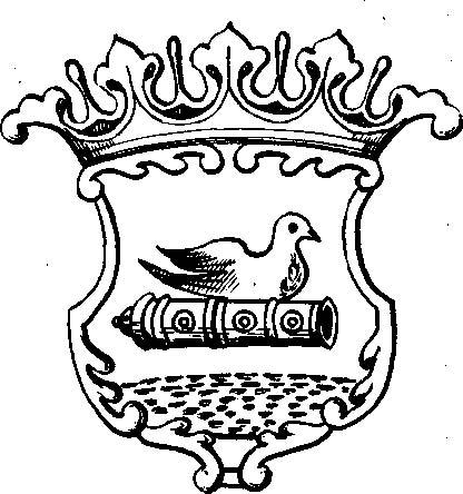 герб артиллерии
