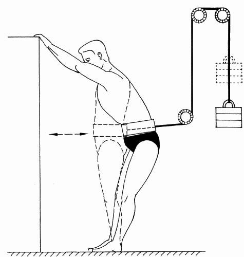 Упражнение 51