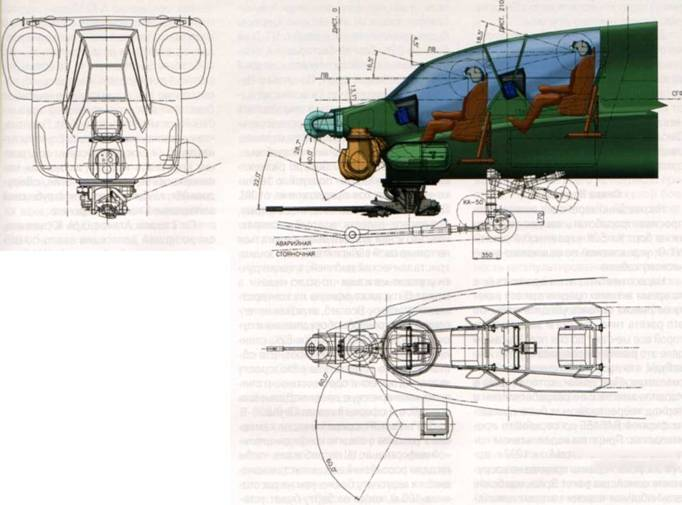 Компоновочная схема кабины