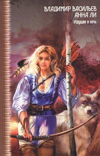 http://lib.rus.ec/i/34/183634/cover.jpg