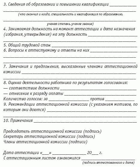 Отчет аспиранта по нир образец