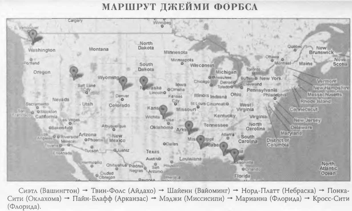 http://lib.rus.ec/i/36/179336/i_002.jpg