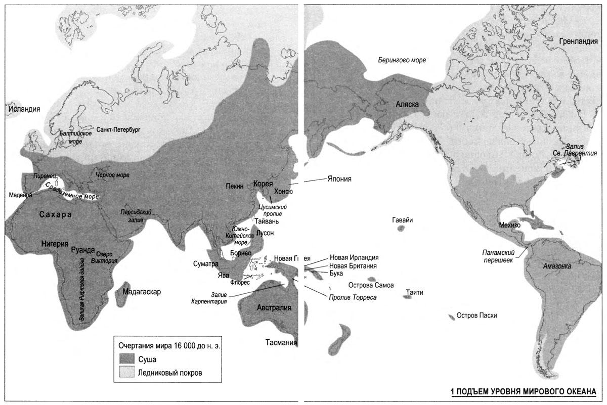 воды азии схема