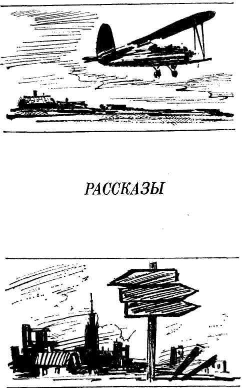 Юрий Заюнчковский