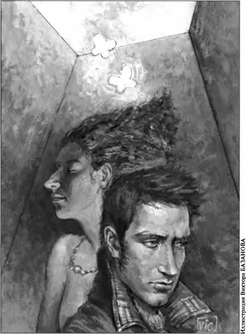 Если», 2008 № 07 (185) (fb2) | Либрусек