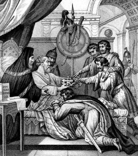 Наставление Ярослава сыновьям
