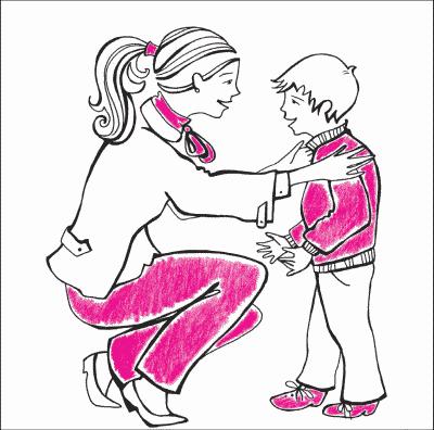 с ребенком общаться как скачать