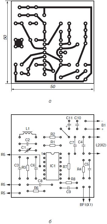 Рис.3.9. Печатная плата (а) и расположение элементов (б) металлоискателя на микросхеме К176ЛП2.