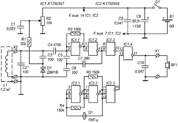 Схема кварцевый металлоискатель низкое напряжение.