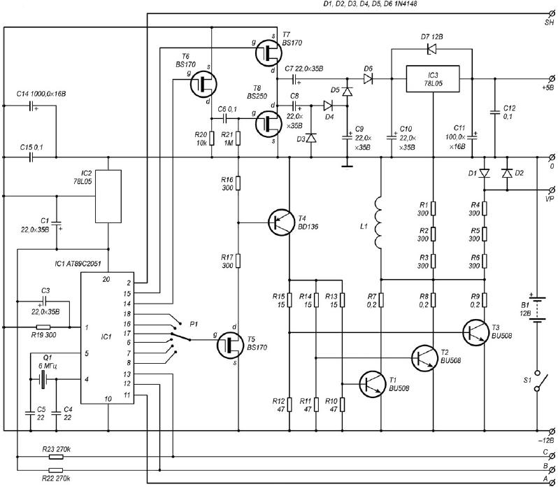 Схема электронного трансформатора feron et-105