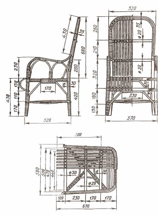 Кресло наборное