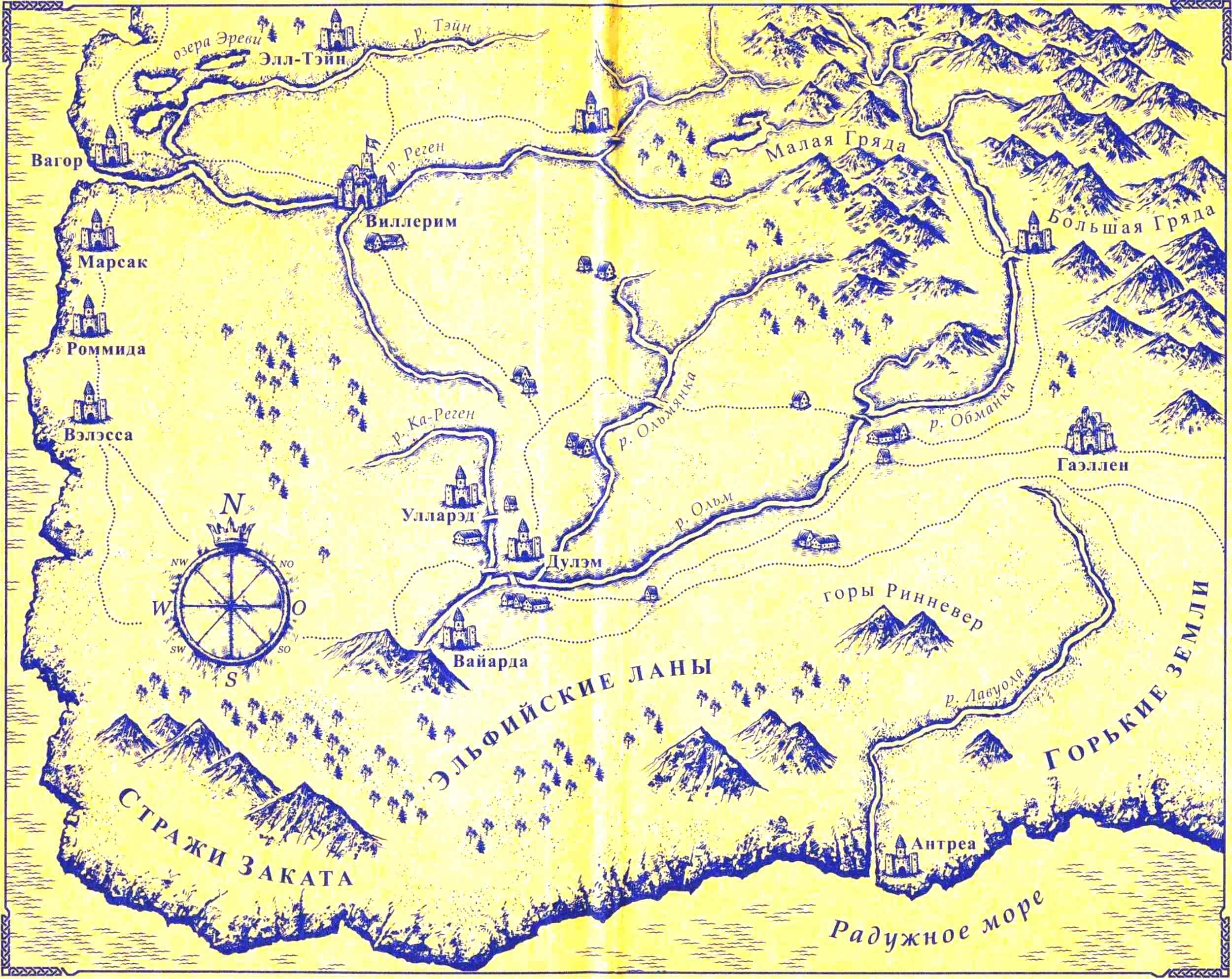 http://lib.rus.ec/i/41/171641/map.jpg