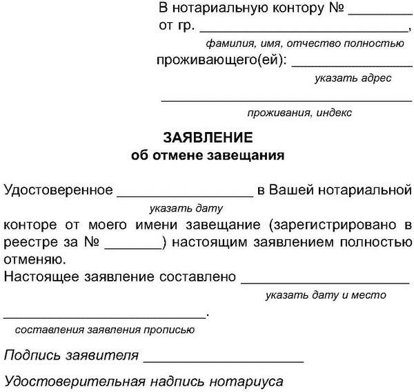 Образец 7 заявление об установлении