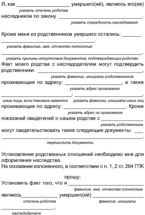 Первый Контейнерный Терминал (Санкт-Петербург).