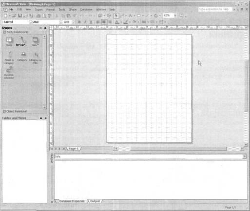 Основное окно программы Visio: