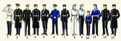 Форма одежды офицеров и мичманов МВФ с 1970 1. Летняя парадная 2. 2