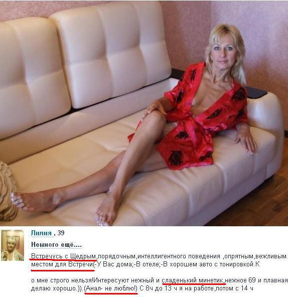 русские девочки в колготках порно: