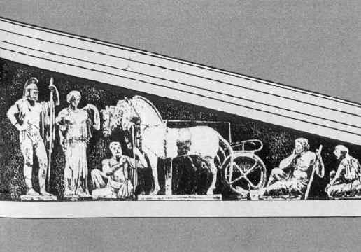 Геродот (fb2) | Либрусек
