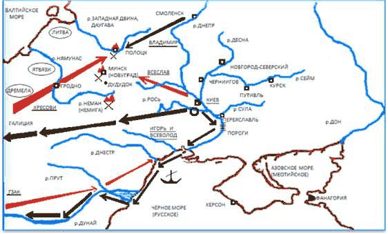 Карта походов и места сражений