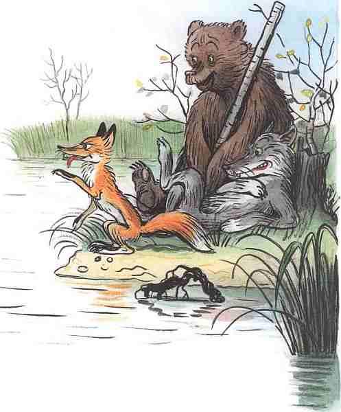 сутеев сказки слушать кот рыболов