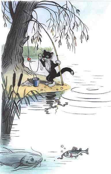 рассказ как вася ловил рыбу н.калинина