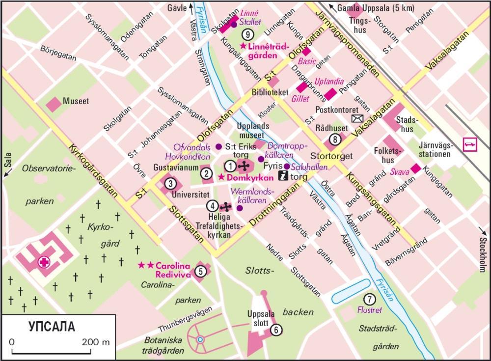Стокгольм. Путеводитель (fb2)
