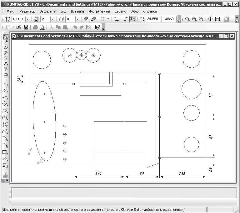 """Рис.2.5. Схема системы освещения, разработанная в программе  """"КОМПАС-3D """" ."""