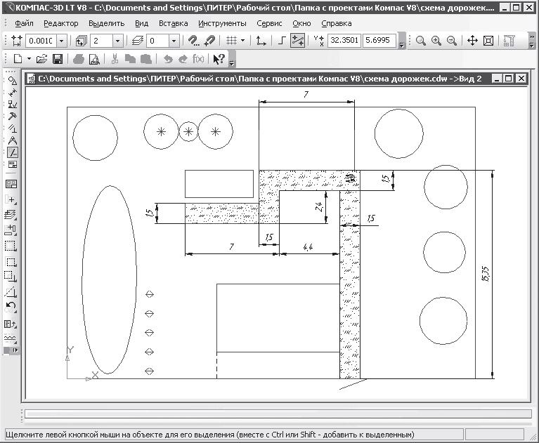 Схема дорожек и площадок