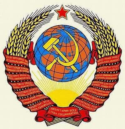 герб союза