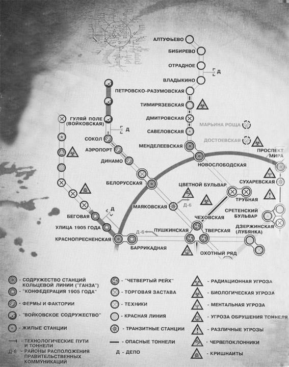 Царство крыс (fb2)