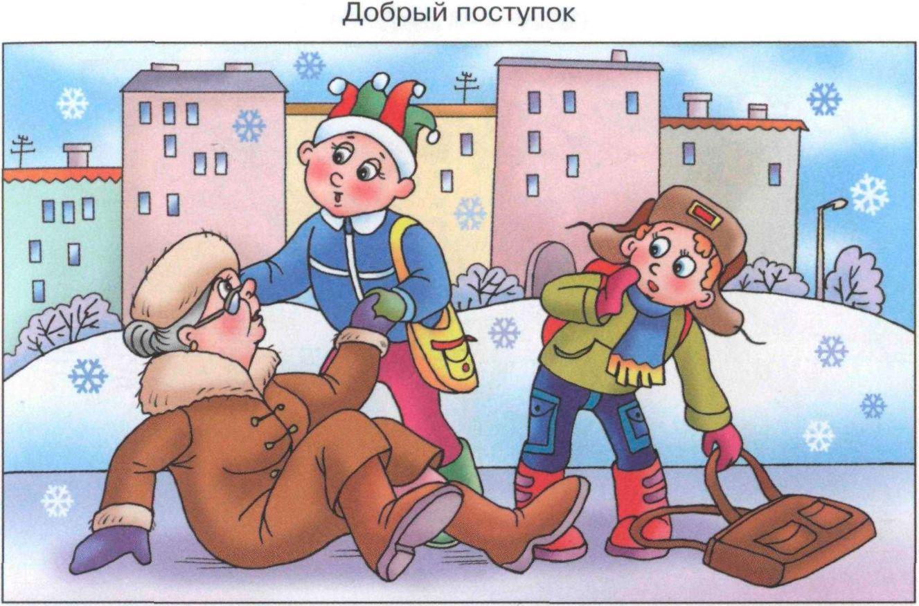 Чистякова о.в составляем рассказ по картинке скачать
