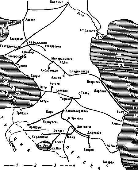 Схема железных дорог