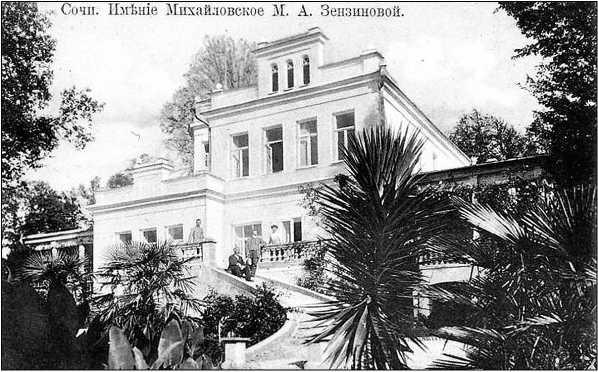 резиденция местопребывание советского руководства - фото 7