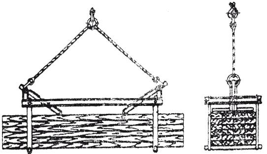 Погрузка и разгрузка (fb2) |