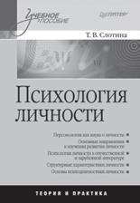 quantitative forschung in der sozialstrukturanalyse