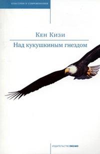 http://lib.rus.ec/b/187305