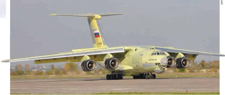 Ил-76МД-90А только что