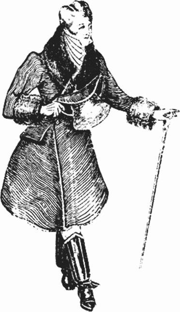 Успортсменки торчит изда из под костюма фото 704-51