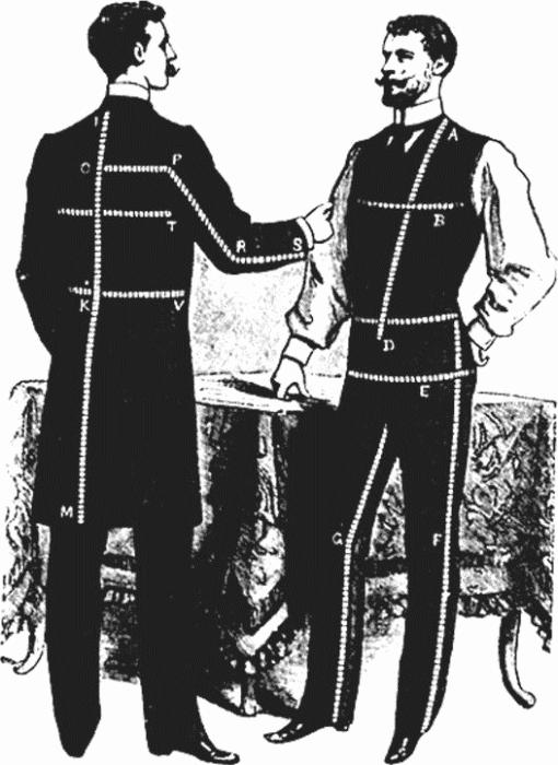 Успортсменки торчит изда из под костюма фото 704-107