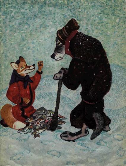 Лиса и волк fb2
