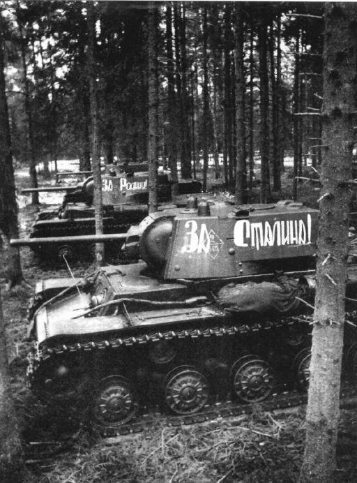 Танка КВ-1 в лесу перед боем.  Западный фронт, 116-я танковая бригада, апрель 1942 года.  Тяжёлые танки КВ-1...