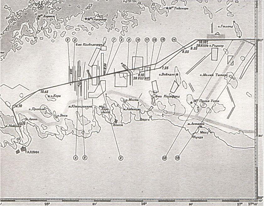 Трагедии Финского залива (fb2)