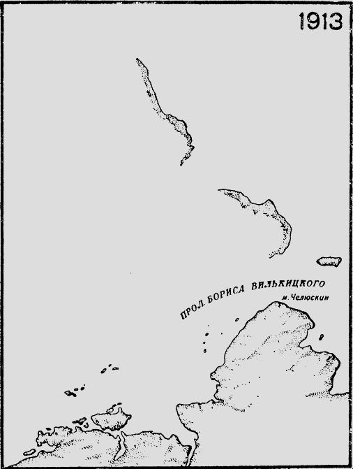 Карта Северной Земли прежде.