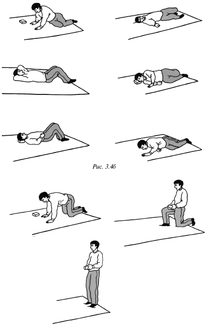 Телесная терапия (fb2) |
