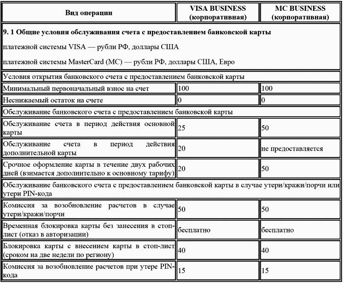 pdf sørsamisk