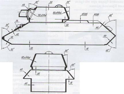 Схема бронирования советского