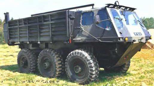 Алвис Саламандер Mk-VI