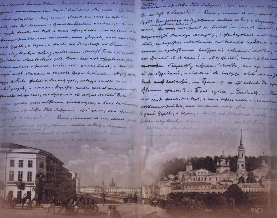 пушкин. полное собрание сочинений fb2